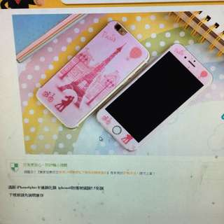 IPhone6 Plus 玻璃保護貼