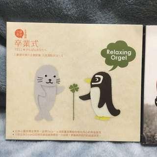 全新療癒樂曲CD 🎵 每張40元 🎹