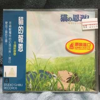 全新療癒樂曲CD 🎵 每張35元 🎹
