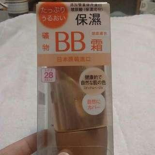 [全新未拆封] Kanebo 膚蕊 淨柔礦物BB霜-保濕 健康膚色