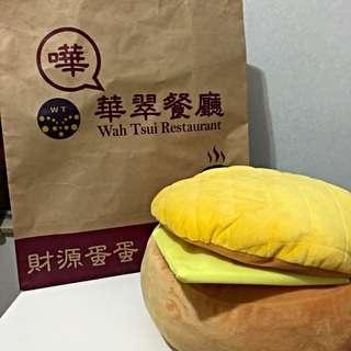 全新☕️暖暖華翠菠蘿油cushion