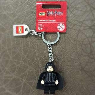 Severus Snape Lego Keychain