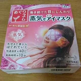 花王 蒸氣眼膜 5枚入 玫瑰