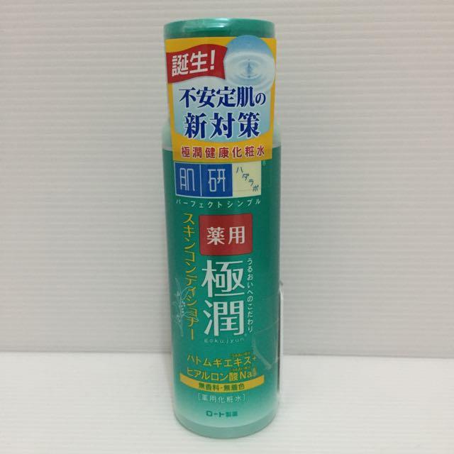 樂敦製藥 肌研 極潤健康化妝水 170ml 全新