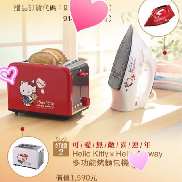 降⬇️(全新含運)Hello Kitty 多功能烤麵包機