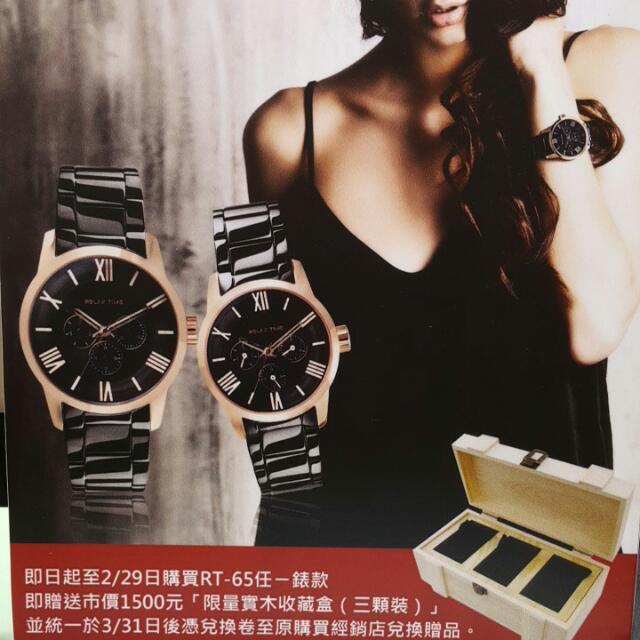 RELAX TIME 2016特別設計三眼對錶(可單買)