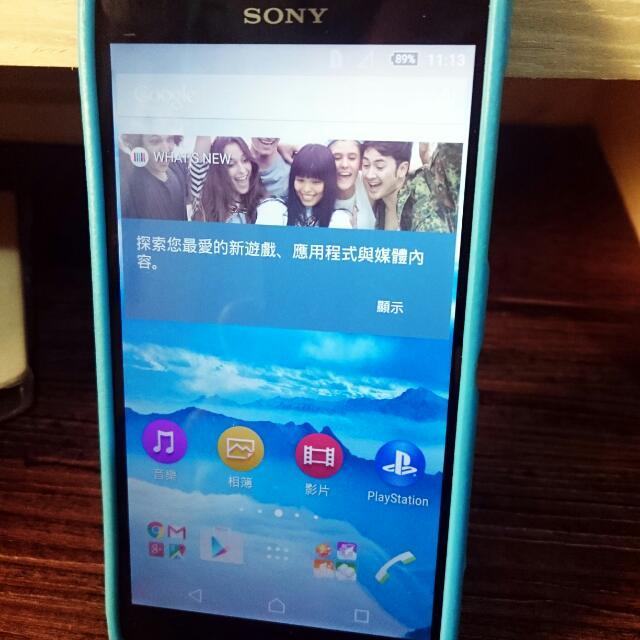 Sony ZL