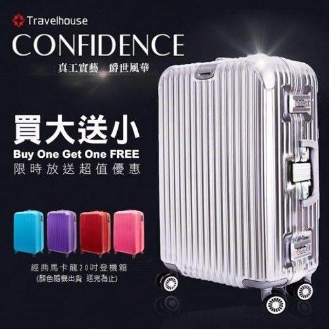 Travelhouse爵世風華 29吋鋁框PC鏡面旅行箱(買大送小)