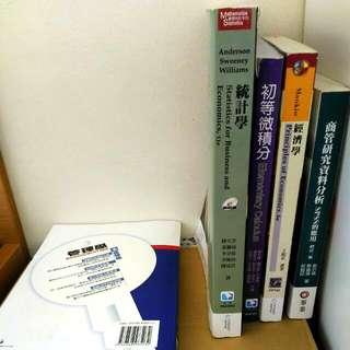 商管學院用書 統計學 微積分 經濟學 管理學 Spss