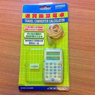 全新通貨換算電卓