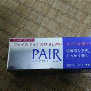 日本帶回。PAIR痘痘藥膏