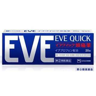 EVE AEX 20錠 白色盒  零售10顆一組 止痛 頭痛 胃痛 生理痛