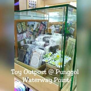 Retail Location: Punggol Waterway Point