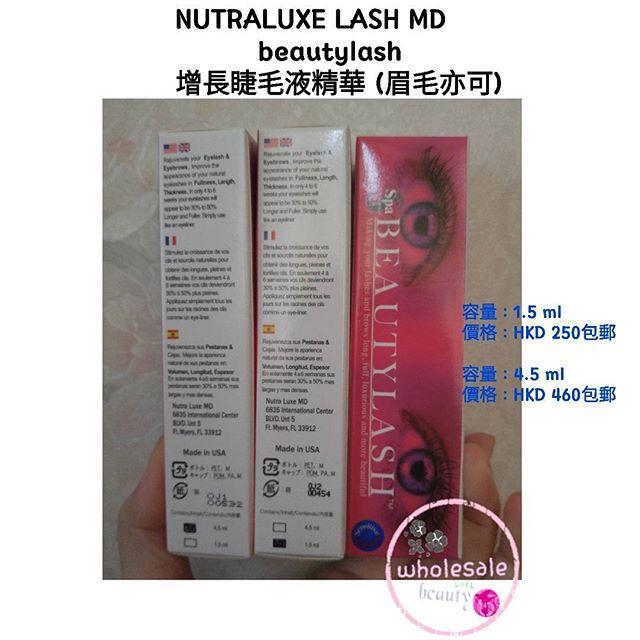 a38eadee8c2 [日本直送] 美國醫學美容品牌NUTRALUXE LASH MD beautylash 增長睫毛液精華(眉毛亦可), Health & Beauty  on Carousell