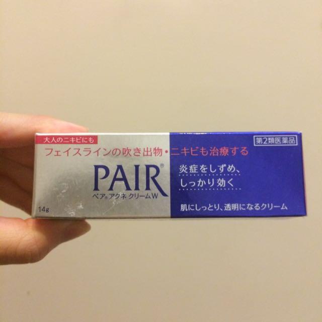 日本 pair 痘痘藥膏