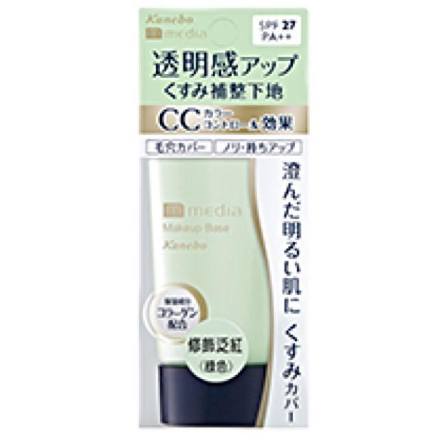 媚點 UV防護妝前乳(綠)