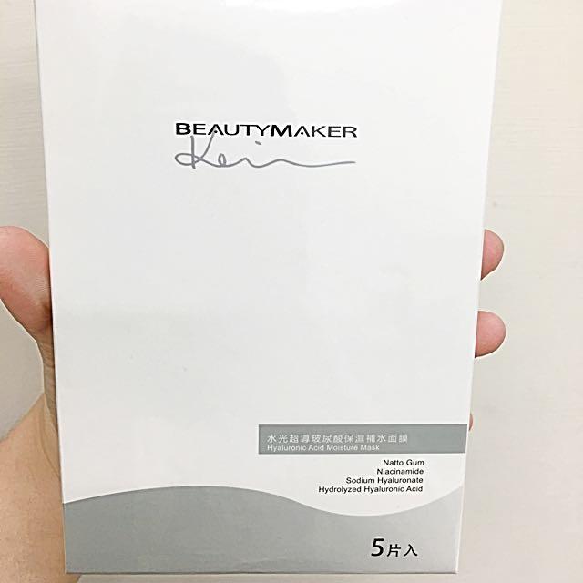 Beauty maker玻尿酸面膜