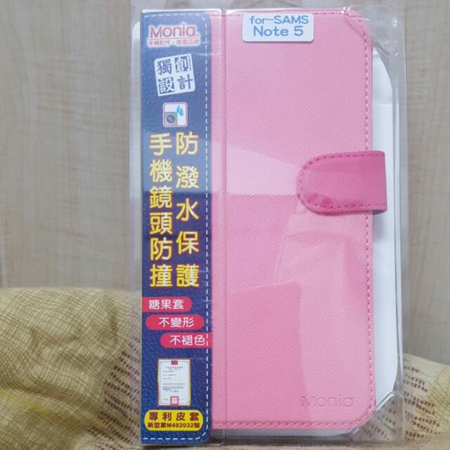 Note 5手機套