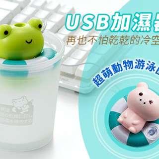 小青蛙usb加濕器