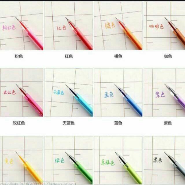 12色水性筆(針筆)