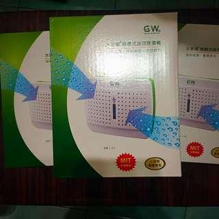 GW 水玻璃迷你除濕機