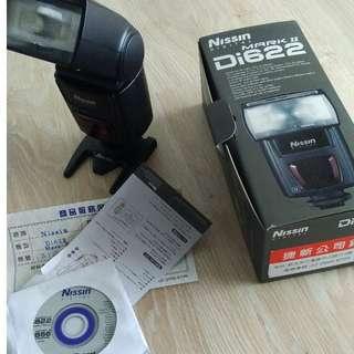 Nissin SPEEDLITE Di622 Mark II 閃燈 for canon