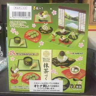 REMENT 盒玩 抹茶紅豆 8款 日版