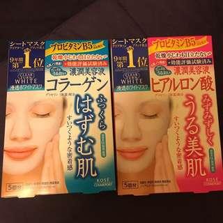 日本~高絲kose膠原蛋白/玻尿酸面膜 五回入