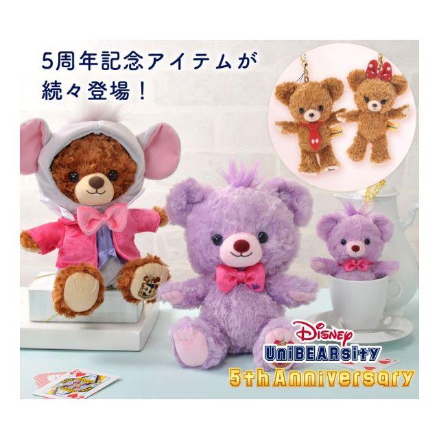 2/21最新上市 大學熊五周年記念/睡鼠/摩卡&布丁
