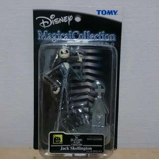 Tomy Disney Magical Collection