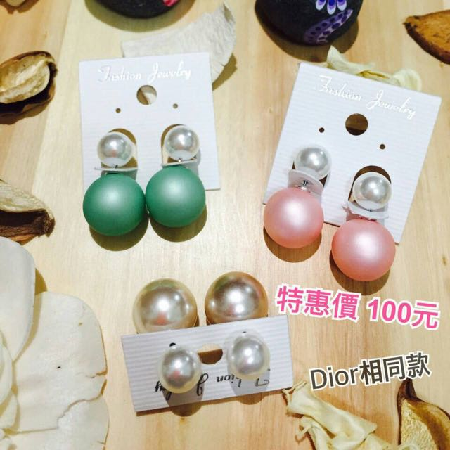 《正韓貨》珍珠氣質耳環