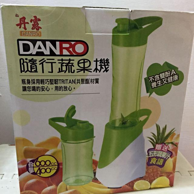 丹露隨行蔬果機 果汁機