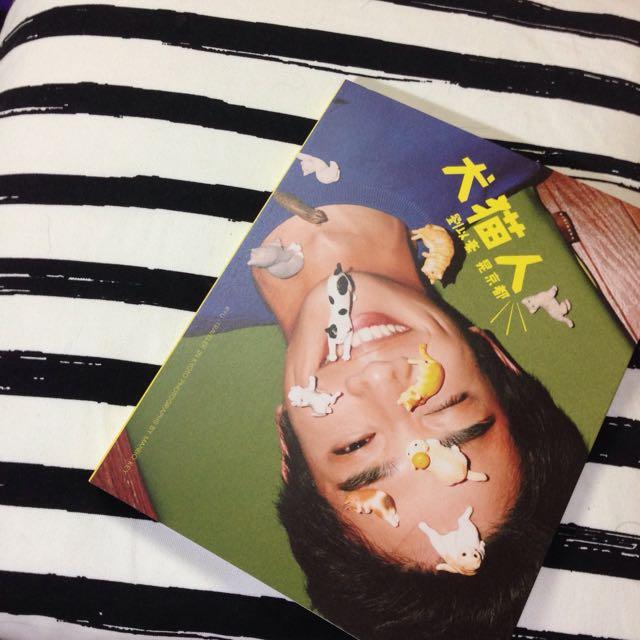 [待匯款] 犬貓人-劉以豪晃京都