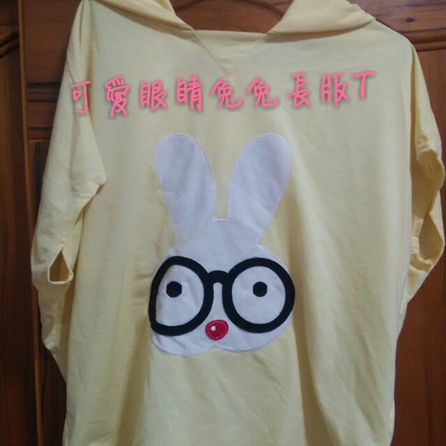 可愛兔兔長版上衣