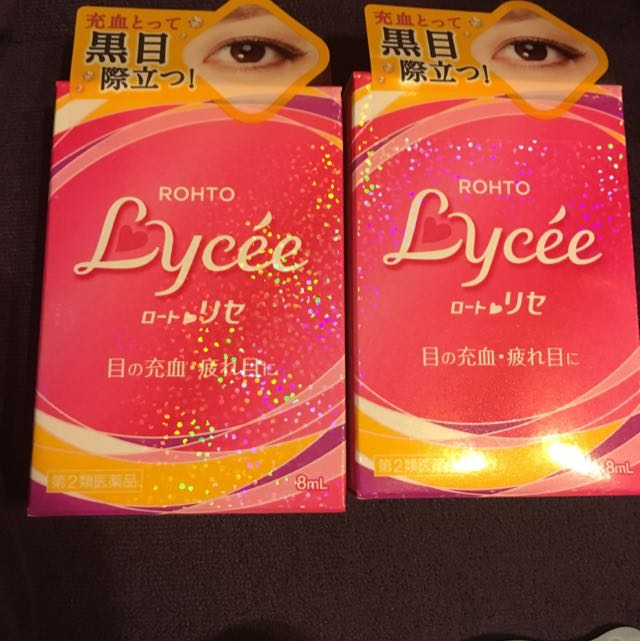 日本~小花眼藥水 裸眼專用 消除眼睛充血