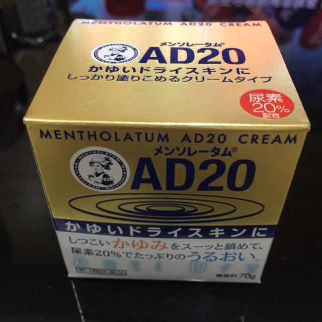 金AD20
