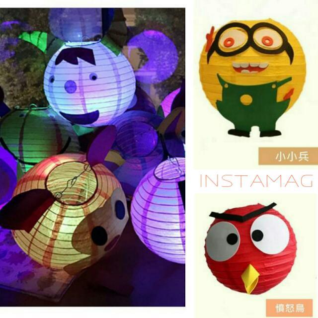 現貨促銷!DIY 兒童燈籠 卡通燈籠