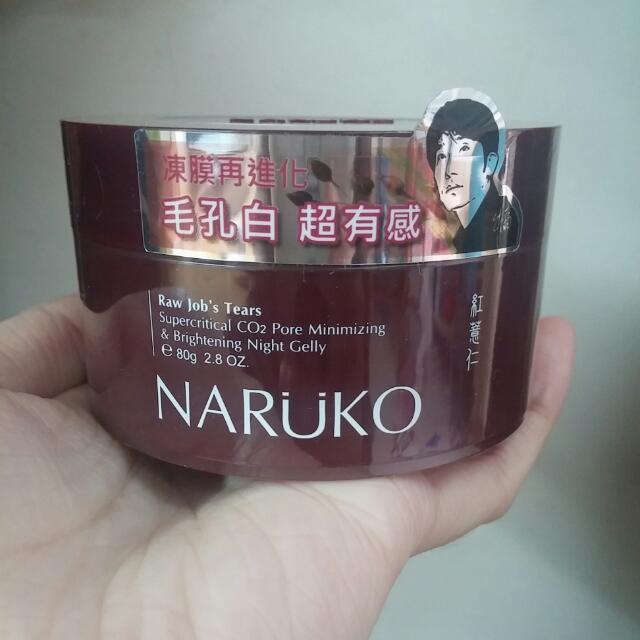 (全新$含運)NARUKO紅薏仁晚安凍膜