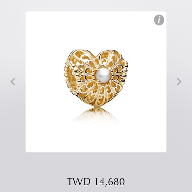 Pandora 愛心14k黃金