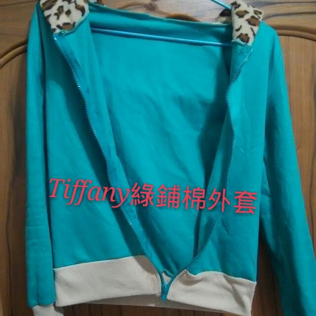 Tiffany綠鋪棉外套