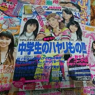 🚚 LOVE BERRY 2006 11月號 日本雜誌