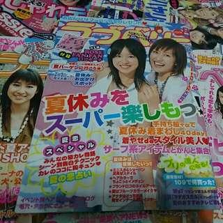 🚚 LOVE BERRY 2005 8月 日本雜誌