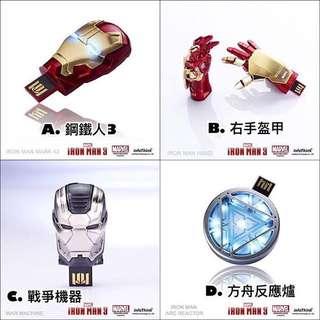 新貨【Iron Man 3 USB 鋼鐵人系列隨身碟】