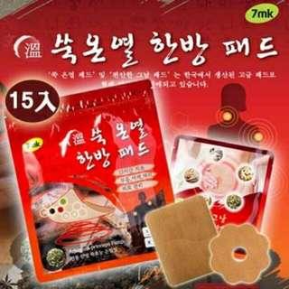 韓國7mk暖宮貼
