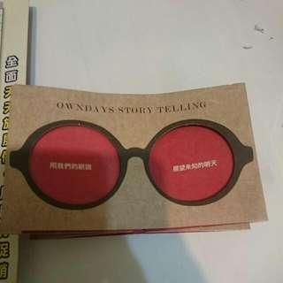 Owndays 眼睛, 眼鏡, 折價券, 折價, 便宜