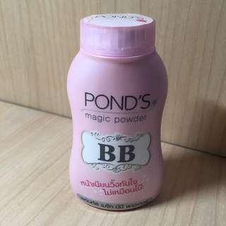 (含運)Pond's 旁氏 Magic Powder BB蜜粉
