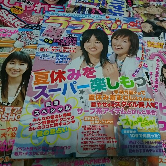 LOVE BERRY 2005 8月 日本雜誌