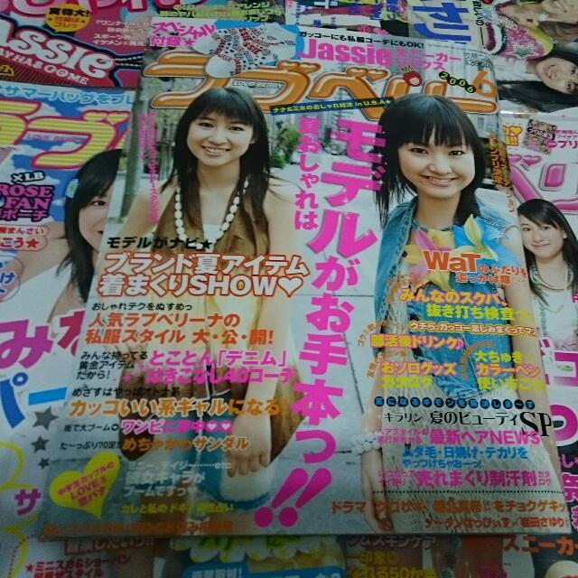 LOVE BERRY 2006 6月 日本雜誌
