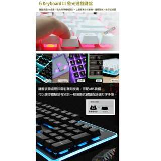 B.FRIEND GK3 7色LED發光遊戲類機械式鍵盤|白色中文  9.9成新 隨便賣