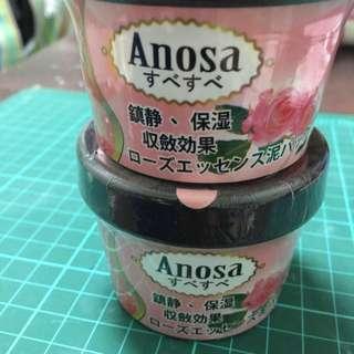 保濕商品Anosa